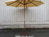 9-ft-natural-umbrella