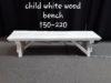 child-bench